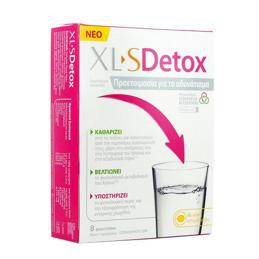 Προϊόντα Δίαιτα   Διατροφή Αδυνάτισμα - Health Corner 1fbd1ce681d