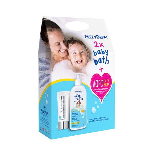 ceac9238c83 Προϊόντα Μαμά / Μωρό Φροντίδα Μωρού - Health Corner