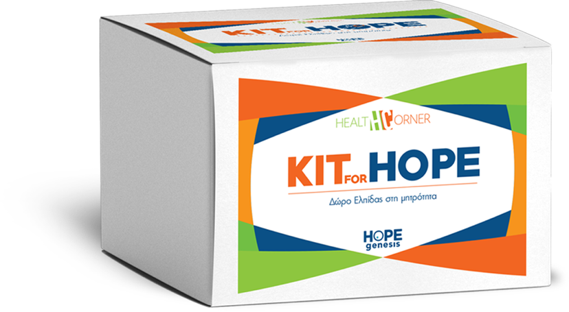 kit for hope